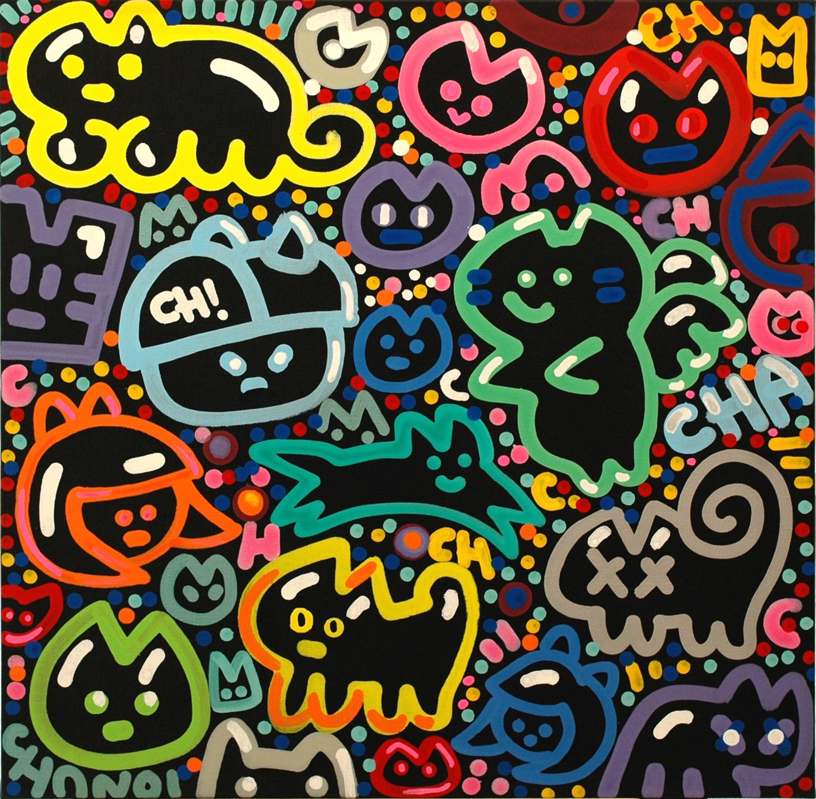 article street artiste chanoir, My name is CHANOIR