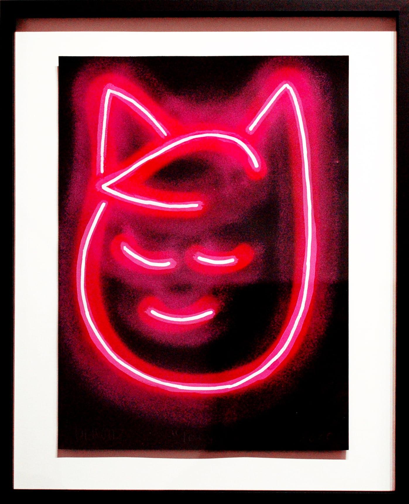 Galerie Art Jingle CHANOIR Love Yourself 2020 Encadrement
