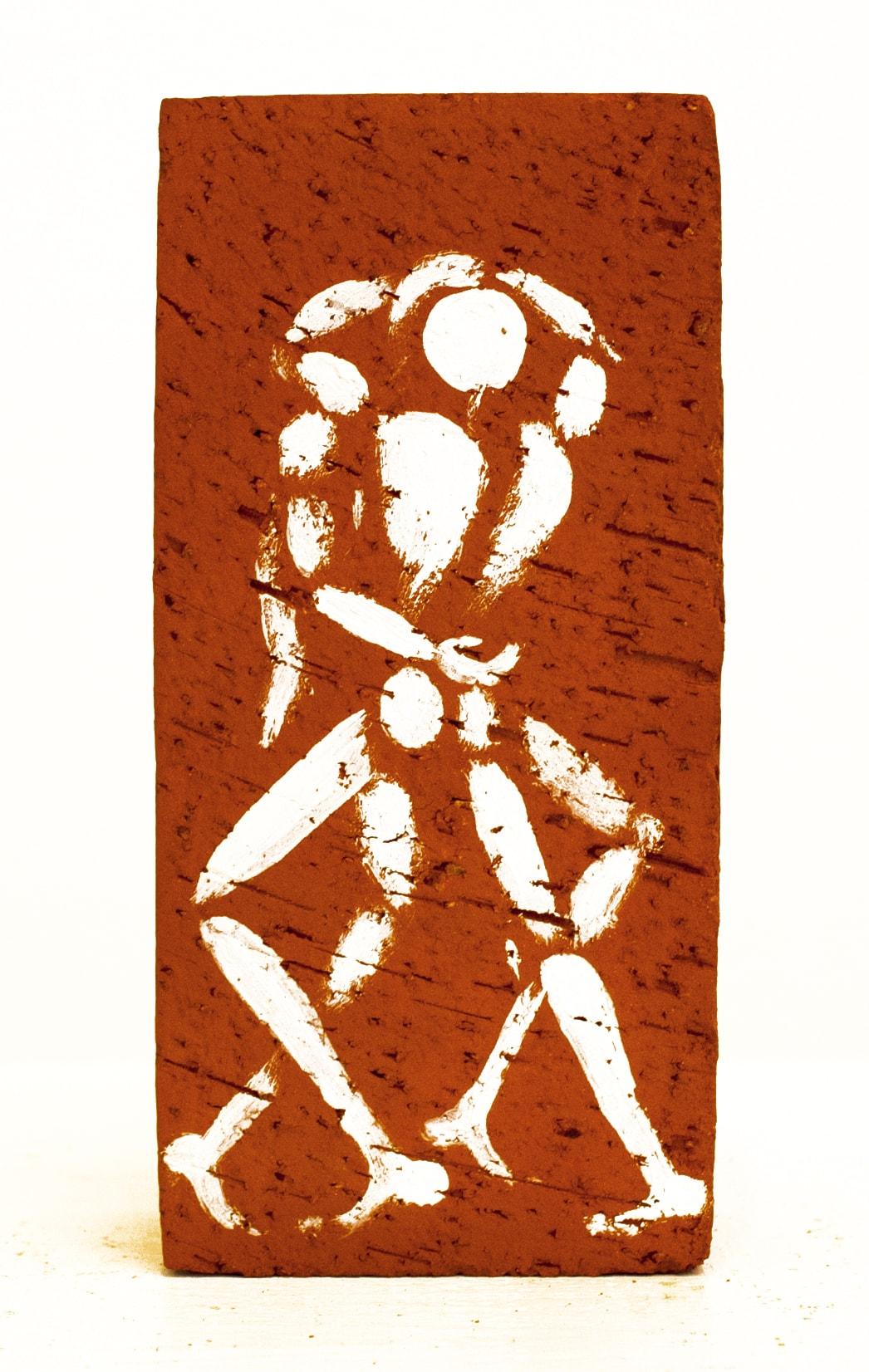 Galerie Art Jingle Jérôme MESNAGER Passion (Réf. 1) 22 x 11 x 5 cm 2021 Devant